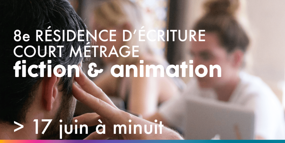 Court Métrage 2019 - fiction & animation